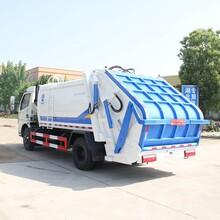 昌吉吉木萨尔县箱体可卸式垃圾车信息图片