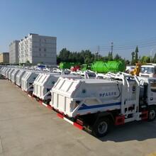 泸州合江县自卸垃圾车调价汇总图片