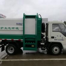 迪庆德钦县垃圾转运车信息图片
