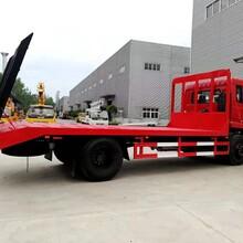 商洛柞水县挖机平板运输车厂家图片