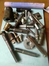 铁路异形螺栓A和田铁路异形螺栓A铁路异形螺栓厂家图片