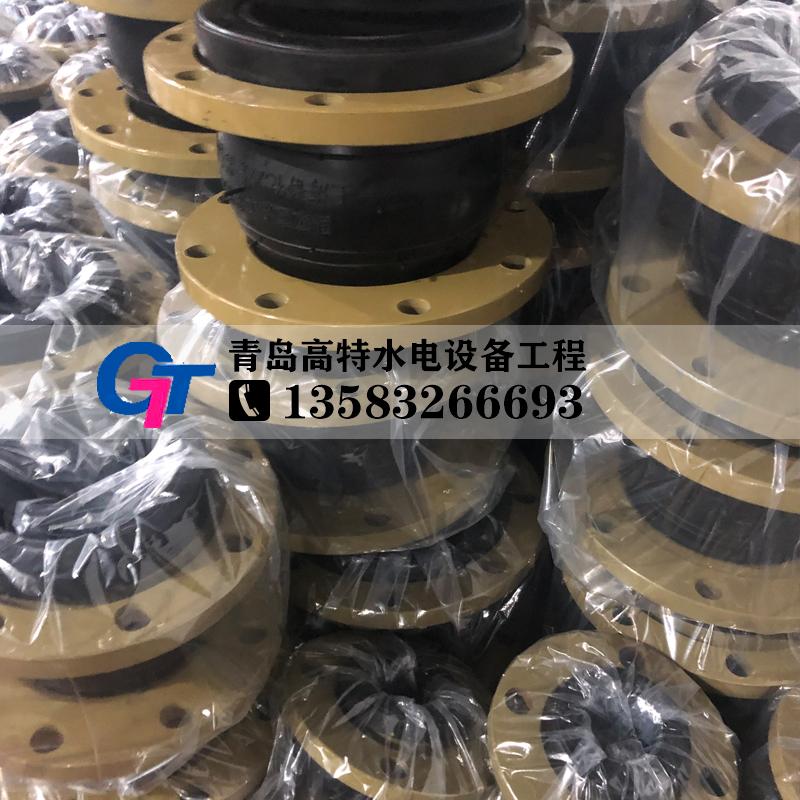 青岛供应可曲挠橡胶接头KXT型生产厂家