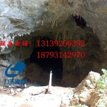 青海礦石礦石無聲膨脹劑