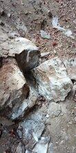 西藏林芝强硬岩石静态裂石用分裂机岩石破碎机淄图片