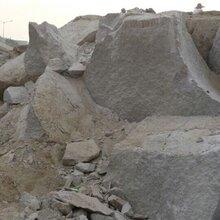 昌都市混凝土拆除供应破石器厂家图片