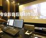 南宁英语配音影视同声录制英语电影翻译英语影片服务