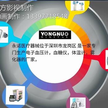 南宁动画影视模型制作,产品动画宣传片MG动画制作