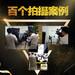 南宁宣传片制作公司形象片拍摄服务视频制作服务电话