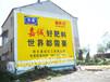 咸宁户外专业墙体效果,赤壁墙体广告规模,咸宁广告公司做墙体广告