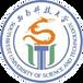 2020四川自考本科計算機信息管理專業招生簡章