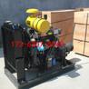 粉碎机用潍坊R4105ZP柴油机分离式离合器带水泵机组水泥罐车渔船粉煤机用