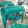 潍坊6126发电用柴油机供应200KW发电机组发动机总成全新斯太尔WD615ZLD柴油发动机