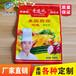 廠家訂做美國廚師雞精調味料包裝袋三邊封鍍鋁食品袋-調味品包裝袋-免費設計908g