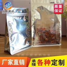 廠家現貨八邊封陰陽鍍鋁通用袋魚餌糖果干果茶葉雜糧通用包裝袋八邊封陰陽鍍鋁袋