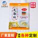 專業定制胡椒粉包裝袋454g三邊封陰陽鍍鋁開窗調味品包裝袋-三邊封調味品包裝袋