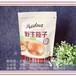 平邑厂家现货-野生榛子松子通用袋-干果坚果包装袋三边封自封拉链可视袋可定制