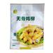 專業訂做雞柳包裝袋-抗冷凍尼龍高壓三邊封速凍食品包裝袋-免費設計