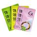 廠家訂做-饹馇饸包裝袋糕點甜點油炸食品包裝袋局部UV食品包裝袋速凍食品包裝袋