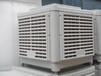 漳州五金电镀厂环保空调,漳州电镀厂冷风机,漳州电镀厂水冷空调