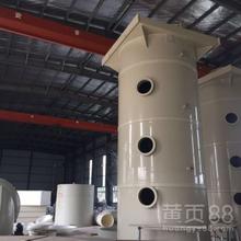 PP废气塔,PP废气喷淋塔,聚丙烯塔