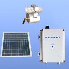 FH-9003型高压输电线路导线温度在线监测系统