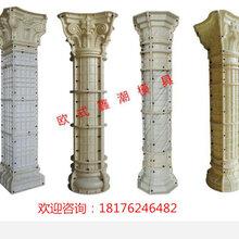 欧式水泥构件罗马柱模具图片
