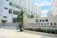 广州臭氧发生器厂家