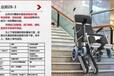 北京折叠爬楼轮椅 哪里有卖老人上楼梯车_北京电动爬楼梯轮椅_老人上下楼轮椅