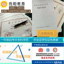 济宁教师资格证面试包过_教师资格证面试培训班哪个好_小班精讲图片