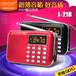 快樂相伴L-218插卡音箱老人收音機MP3戲曲多媒體播放器迷你音響超薄