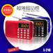 插卡音箱L-218FM收音机便携晨练MP3随身听超薄机身带手电筒