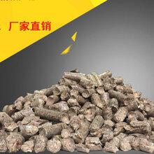 大庆芦苇颗粒厂家直销生物质锅炉使用的生物质燃料