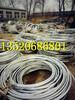 山东济南长清高压电缆回收多少钱一吨欢迎来电