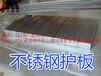 杭州友佳FV3212龍門加工中心防護罩鋼板防護罩