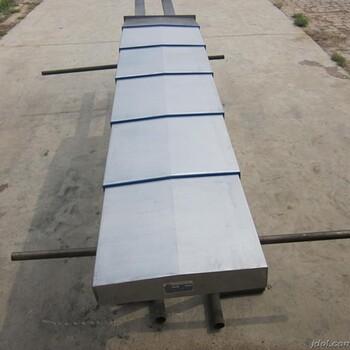 甘肃快三计划软件—台湾晁群MV-1690导轨不锈钢防护罩XYZ轴挡屑护板的使用程序
