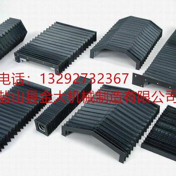 杭州机床KGS515平面磨床风琴防护罩优质产品