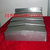 湖南台群HPT08-380加工中心钢板防护罩产品概述