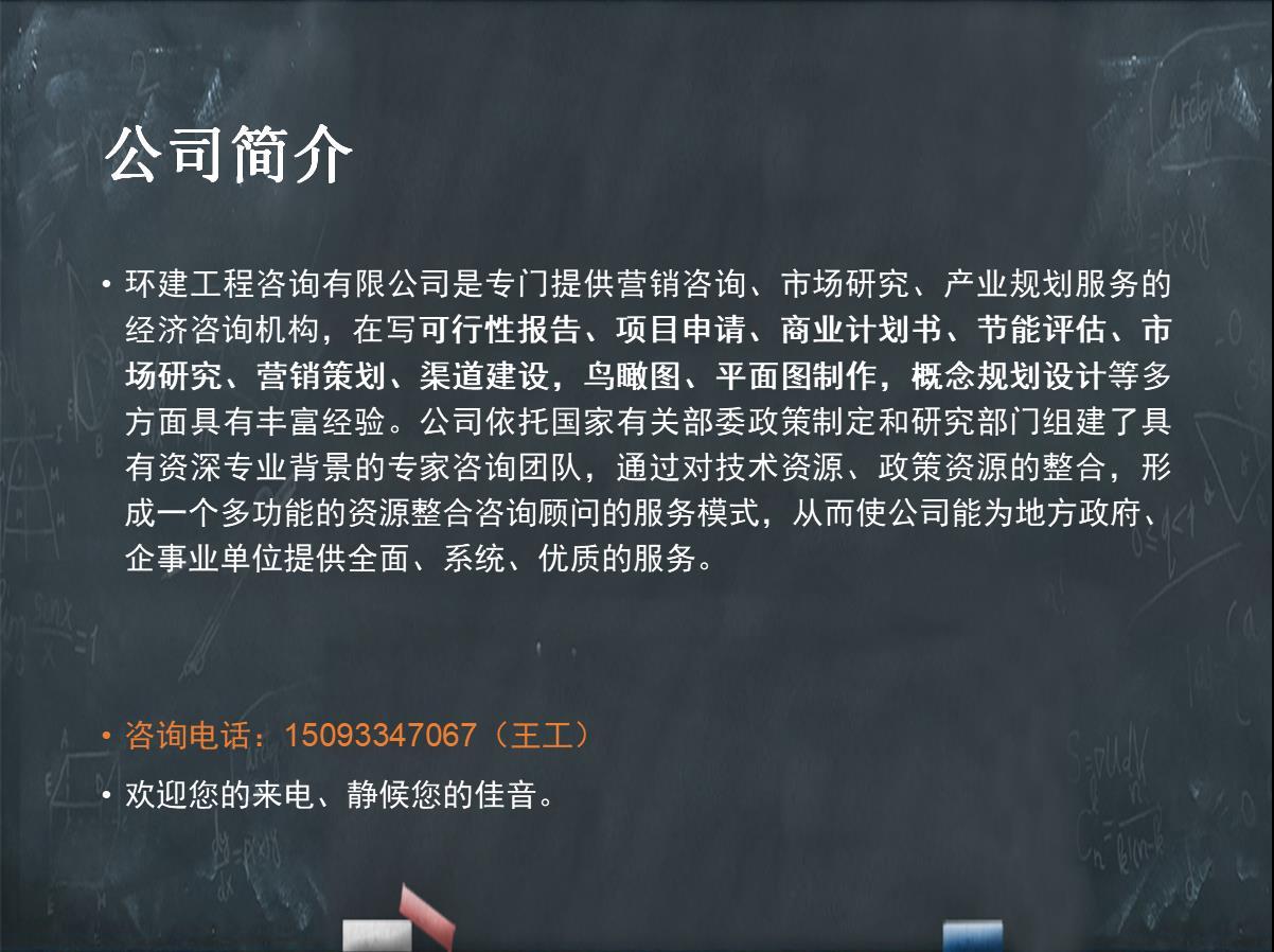 墊江縣寫概念規劃設計公司-做圖精美