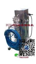 供应FC7190I食品厂专?#38376;?#27819;清洗机图片