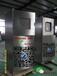 cip清洗系统FCS10au食品厂全自动泡沫清洗机