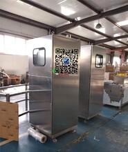 FCS101乳制品厂泡沫清洗设备图片