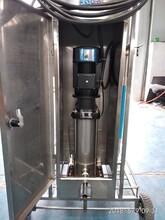 食品厂专用FC7190I多功能泡沫清洗机图片