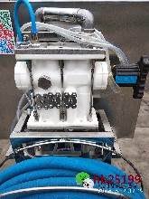 FC7190I食品行业设备清洗机图片