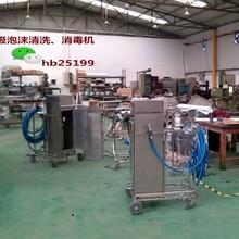 清洗機FC系列食品廠多用途清洗機圖片