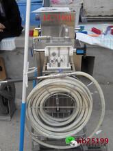 清洗機廠家,食品工業用清洗機圖片