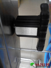 FC7190I食品機械洗消機,多功能清洗設備