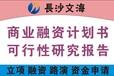 绍兴市焊接材料项目月度评述