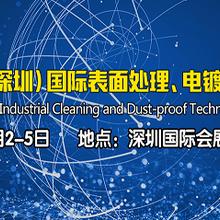 2020中國(深圳)國際表面處理、電鍍、涂裝展覽會圖片