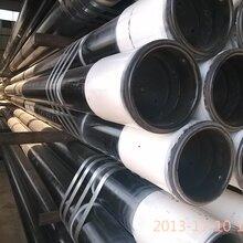 L80石油钻管L80石油套管L80抽油管L80外加厚石油套管图片