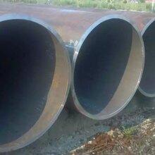 余杭L360焊接钢管,L360M直缝焊管图片